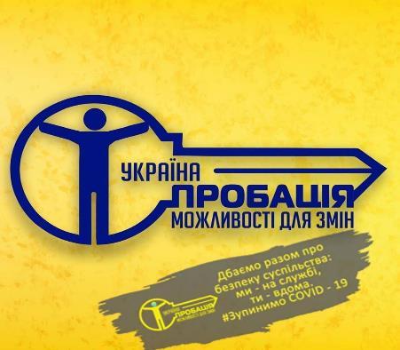 http://pervomaysk.mk.gov.ua/store/files/image/%D1%86%D0%BA%D1%86%D0%BA%D1%86.jpg